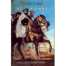 LIBRO AL KAMSA JOURNEY TO NAJD